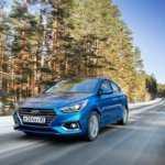 Hyundai выпустил дешёвый аналог Solaris